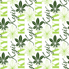 Seamless chestnut leaves pattern background with text Kyiv.  leaf is symbol of Ukraine capital