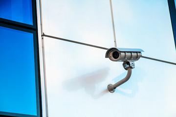 office cctv camera security system