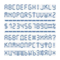 Digital font alphabet letters and numbers