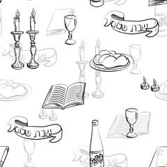 Shabbat seamless pattern background
