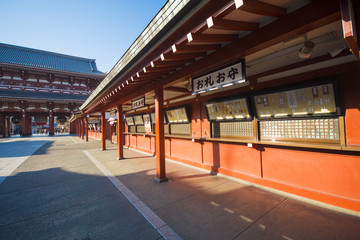 Sensoji temple symbol of Asakusa, Japan