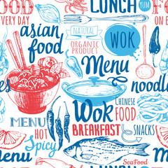 Seamless background with wok food symbols.