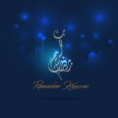 Ramadan Kareem & Mubarak Greeting vector file in arabic calligraphy with a modern style specially for Ramadan wishing and design