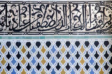 Detail of zellij mosaic Fes