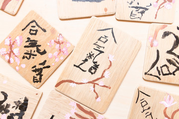 Japanese wooden planks, with the word aikido and sakura
