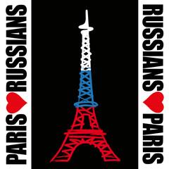 Paris - Tour Eiffel - Russians