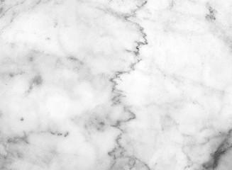 Photo sur Aluminium marble