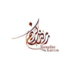 Ramadan Kareem & Mubarak Greeting vector file in arabic calligraphy with a modern style specially for Ramadan wishing and design