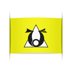 Flag of Horado (Gifu Prefecture, Japan).