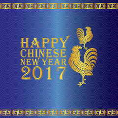 Happy Chinese new year 2017 the year of rooster