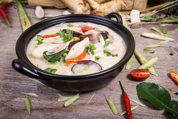 Chicken Coconut Soup (Tum Kha Kai Thai Food) :(Vegetarian for go