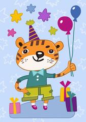 Тигренок с подарками и воздушными шарами на день рождения. Картинка в детском стиле.