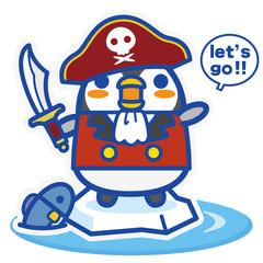 ペンギンカフェ 海賊