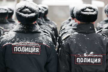 police in formation Russian winter