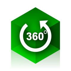 panorama cube icon, green modern design web element