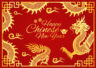 Happy Chinese new year card is Gold dragon frame