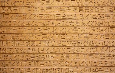Foto auf Leinwand Ägypten Hieroglyphs on the wall