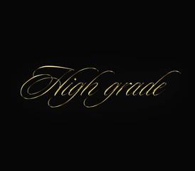 高級感があるテキスト(High grade)
