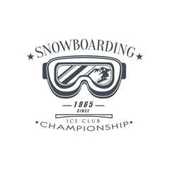 Ice Club Championship Emblem Design