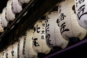 Oriental white paper lanterns at night