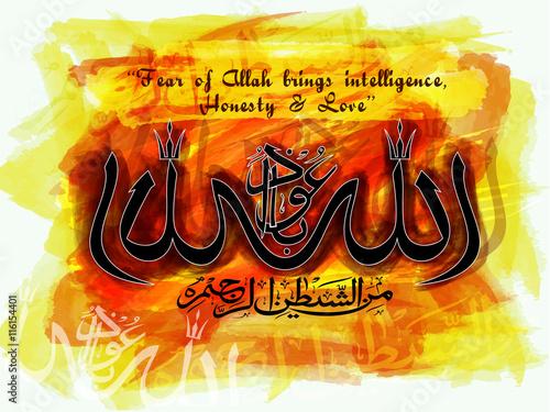 Arabic Calligraphy of Dua (Wish) 'Audhu Billahi