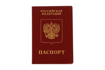 Russian passport for international travel