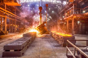 Novokuznetsk, Russia - MAY 25, 2016: Ferroalloy factory in Novokuznetsk, Kemerovo region, Russia