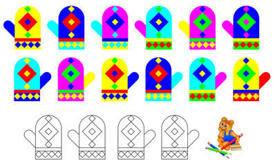 Logic exercise for children - need to find four unpaired mittens and paint them in relevant colors. Vector image.