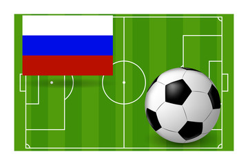 ball with flag of Russia