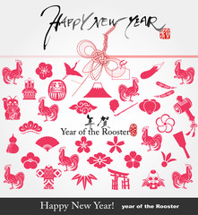 eps Vector image:Happy New Year! Year of the Rooster