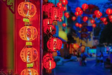 Poster de jardin Chine Chinese new year lanterns with blessing text mean happy ,healthy