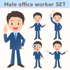 男性会社員 表情セット