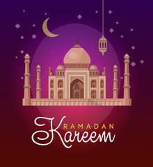 vector holiday illustration of shiny Ramadan Kareem