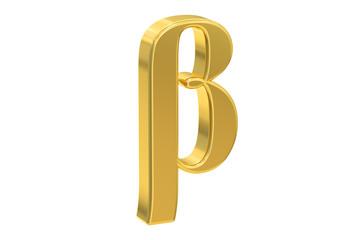 Beta symbol, 3D rendering