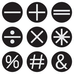 Mathematical icon