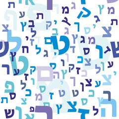 Hebrew letters seamless patten background. Jewish holiday Passover symbols. Vector illustration