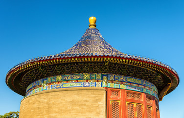 The Imperial Vault of Heaven in Beijing, China