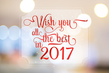 Happy New Year 2017 Wishes | New Year Images, Wishes, HD Wallpapers, Greetings