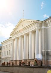 University of Tartu in summer.
