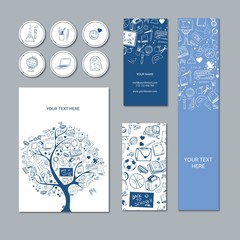School design elements