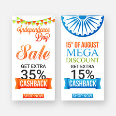 Sale Banners for Indian Independence Day.