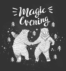 """Hand drawn dancing bears in the forest. Vector sketch illustration with stylish lettering """"Be a little wild"""""""