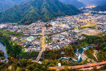 Otsuki, Japan Cityscape