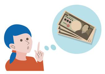 イラスト素材 お金について考える女性 副業 貯金 マネー ベクター