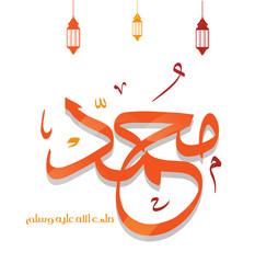 vector arabic calligraphy translation : Name of Prophet Muhammad, peace be upon him with ornament Islamic and lantern arabic  in background