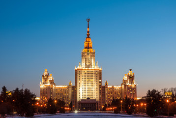 Lomonosov Moscow State University (MSU) is a coeducational and public research university located in Moscow, Russia. It was founded on January 25, 1755 by Mikhail Lomonosov