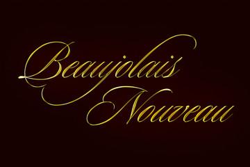 金文字(Beaujolais Nouveau / ボジョレー・ヌーボー)