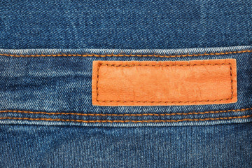 leather jeans label for pattern