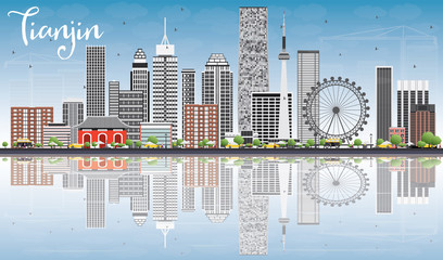 Tianjin Skyline with Gray Buildings, Blue Sky and Reflections. Papier Peint