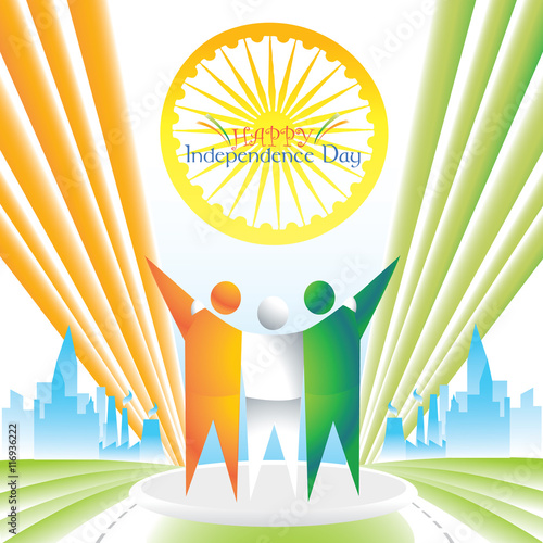 national integrity in india National integration is the feeling of oneness towards our own nation despite of their personal issues with regard to religion, caste, region, race or culture.